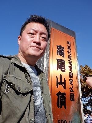 hachioji345.jpg