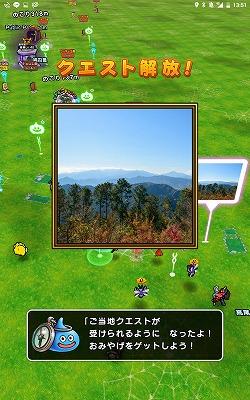 hachioji346.jpg