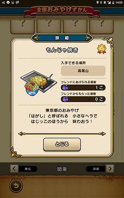 hachioji347.jpg