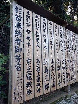hachioji353.jpg