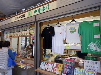hachioji362.jpg