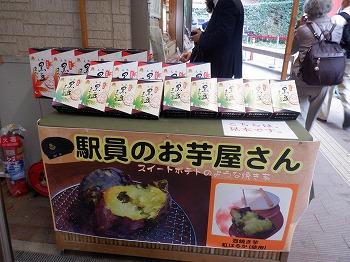 hachioji363.jpg