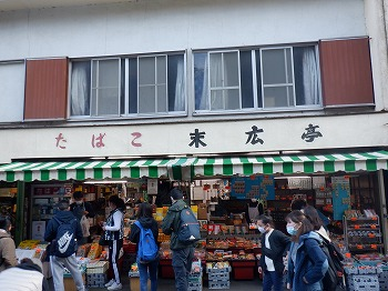 hachioji365.jpg