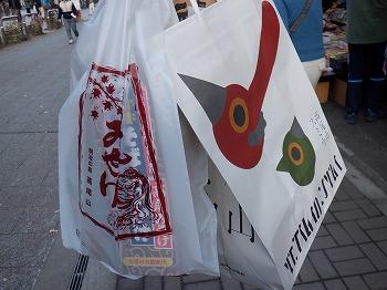 hachioji366.jpg