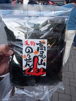 hachioji367.jpg