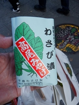 hachioji369.jpg