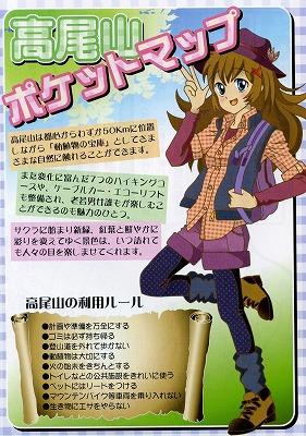 hachioji375.jpg
