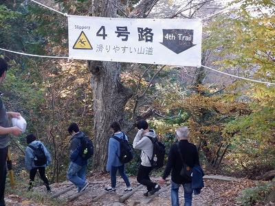 hachioji378.jpg