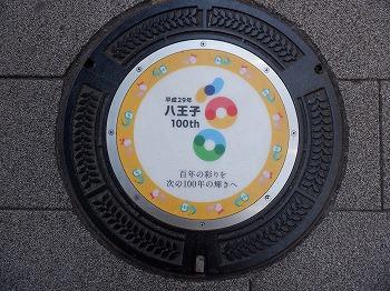 hachioji387.jpg