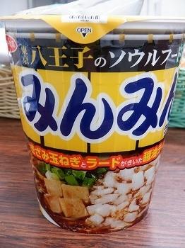 hachioji388.jpg