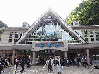 hachioji5.jpg