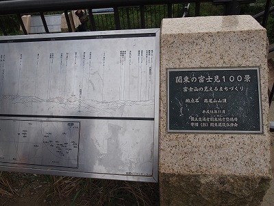 hachioji50.jpg