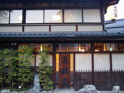 hachioji65.jpg