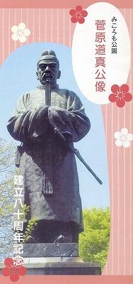 hachioji66.jpg