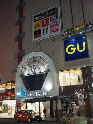 hachioji68.jpg