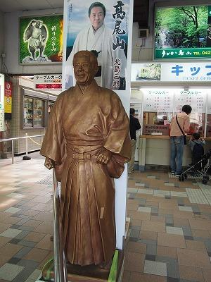 hachioji8.jpg