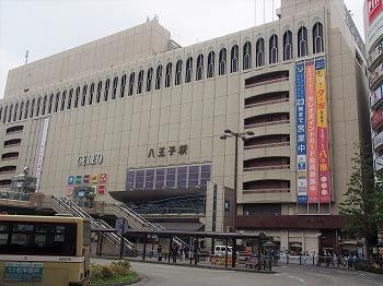 hachioji88.jpg