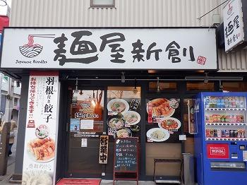 kamikitazawa-street2.jpg