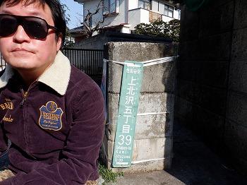 kamikitazawa-street5.jpg