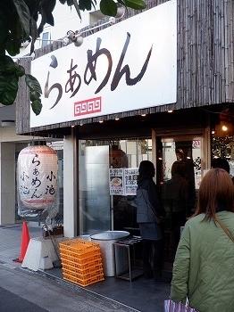 kamikitazawa-street6.jpg