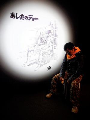setagaya-bungakukan46.jpg