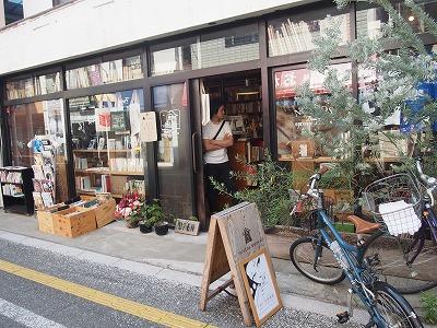 setagaya-nostos-books15.jpg