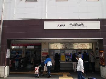 setagaya12.jpg
