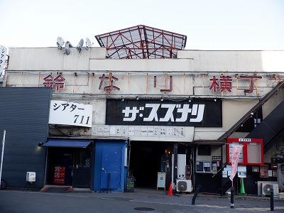 shimokitazawa-street24.jpg
