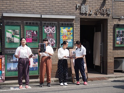 shimokitazawa-street25.jpg