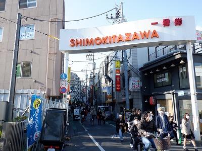 shimokitazawa-street27.jpg