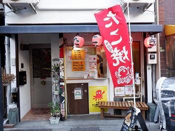 shimokitazawa-street29.jpg