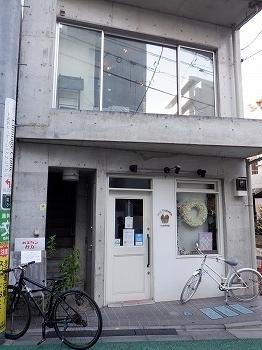 shimokitazawa-street31.jpg