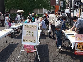 shimokitazawa-syogi113.jpg