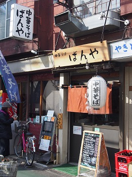 shimotaka-banya1.jpg