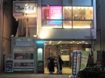 tachikawa-katsuo1.jpg