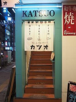 tachikawa-katsuo3.jpg