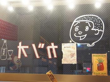 tachikawa-katsuo4.jpg