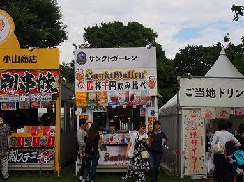 tachikawa-manpaku43.jpg