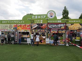 tachikawa-manpaku47.jpg