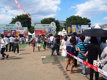 tachikawa-manpaku50.jpg