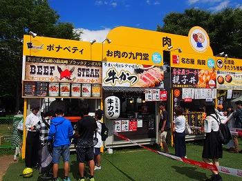 tachikawa-manpaku51.jpg