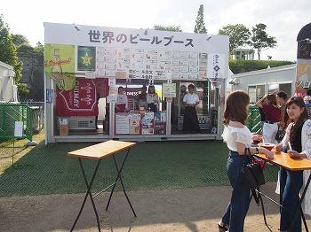 tachikawa-manpaku56.jpg
