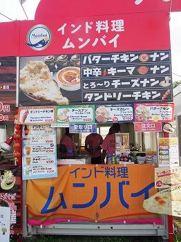 tachikawa-manpaku59.jpg