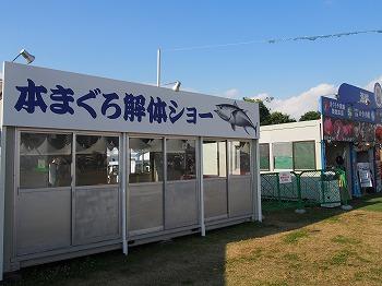 tachikawa-manpaku62.jpg
