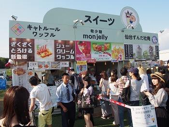 tachikawa-manpaku63.jpg