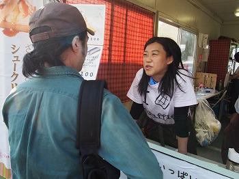 tachikawa-manpaku64.jpg