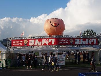 tachikawa-manpaku67.jpg