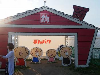tachikawa-manpaku68.jpg