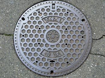 tachikawa-street47.jpg