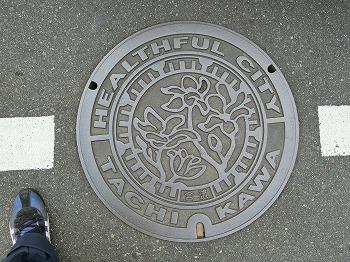 tachikawa-street49.jpg